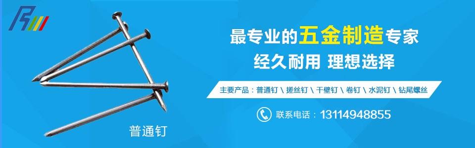 Tianjin Haoyuequan Hardware Products