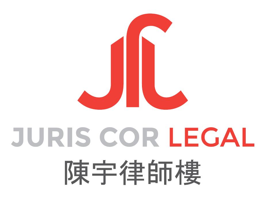 Juris Cor Legal