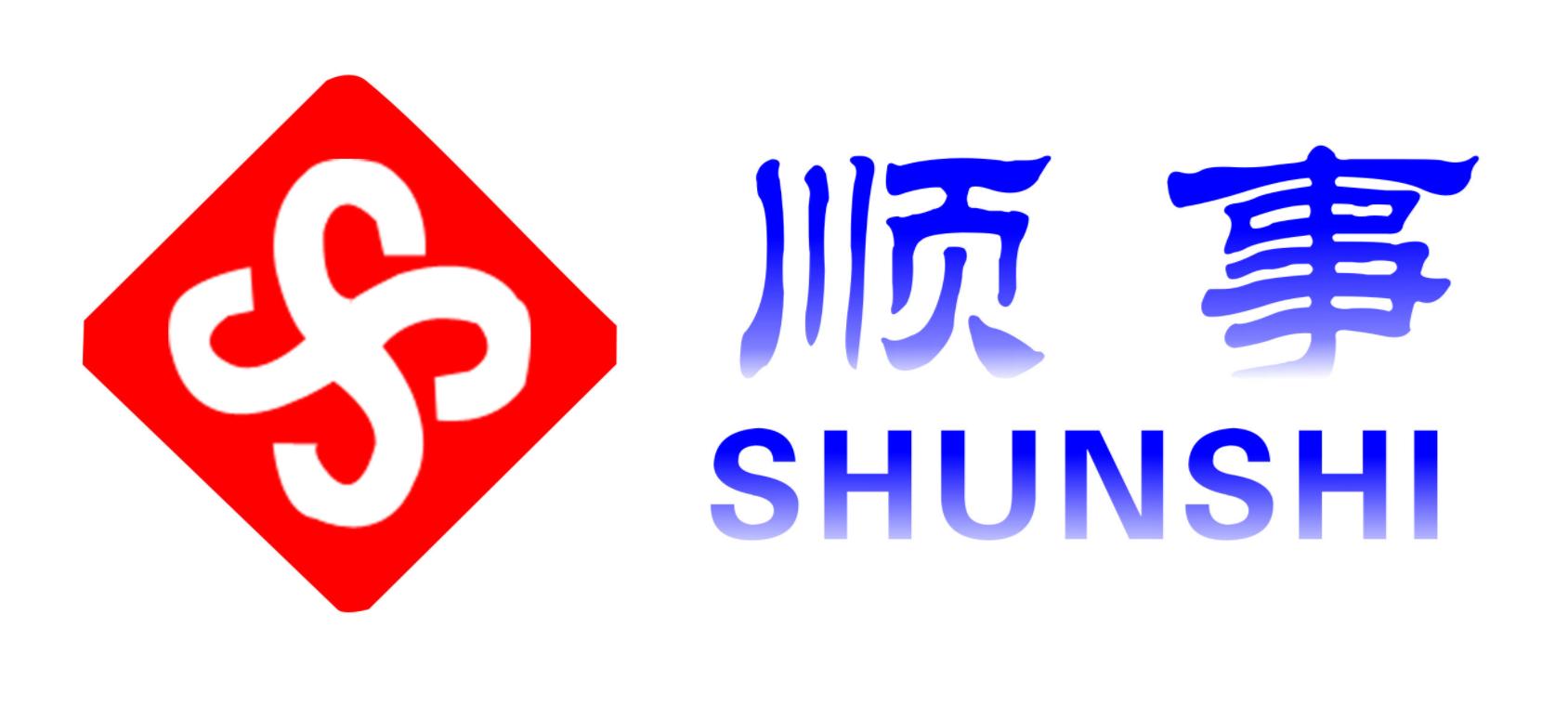 Shunshi