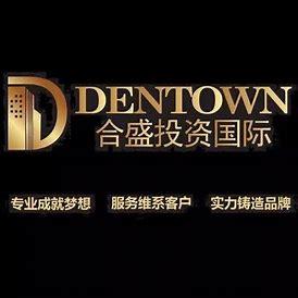Dentown